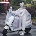 Poncho / raincoat Plastic XXL,XXXL,XXXXL adult 1 person routine Other / other Motorcycle / battery car poncho BJMD-2.4 See description like a breath of fresh air