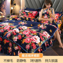 Bedding Set / four piece set / multi piece set Others other Plants and flowers other Other / other Others 4 pieces other Bed skirt Qualified products Gong Tingfeng other Reactive Print  Thermal storage