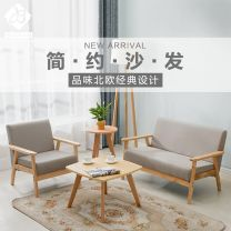 Fabric sofa adult no Three (thickened + washable), single (thickened + washable), double (thickened + washable), four (thickened + washable) cotton Northern Europe assemble Other / other See description yes Sponge yes L-shape Economic type no Zhejiang Province Huzhou City wood soft Wood technology