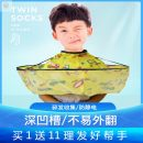 Hairdressing cloth Diameter 60 for 6 months to 15 years Other / other Children's hairdressing Cloak