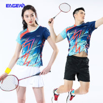 Badminton wear For both men and women Eageka / yingerkai Football suit EK27428+EK23291 Ekc21798 + ek23102 women's suit, ekc11798 + ek12181 men's suit S. M, l, XL, XXL, XXXL, larger