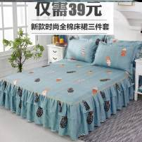 Bed skirt Bed skirt 100x200cm [one pillow case], bed skirt 120x200cm [two pillow cases], bed skirt 150x200cm [two pillow cases], bed skirt 180x200cm [two pillow cases], bed skirt 180x220cm [two pillow cases], bed skirt 200x220cm [two pillow cases] cotton Other / other Plants and flowers ICeIRPUF
