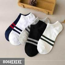 Socks / base socks / silk socks / leg socks male Other / other Average size 5 pairs Thin money Boat socks summer Simplicity Solid color cotton hygroscopic and sweat releasing