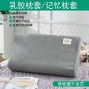 pillow case Other / other cotton Single pillow 30cmX50cm,40CMX40CM,40cmX60cm A1232