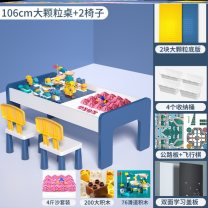 Multi function toy table / game table Other / other Wooden toys Chinese Mainland H57655 2, 3, 4, 5, 6, 7, 8, 9, 10, 11, 12 years old H1557