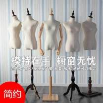 Fashion model Other / other Support structure Simple and modern Disassembly Official standard