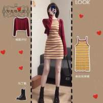 Tie clip Red T-shirt s red T-shirt m red T-shirt l red t-shirt XL red yellow striped suspender skirt s red yellow striped suspender skirt m red yellow striped suspender skirt l red yellow striped suspender skirt XL Zhenbiao Spring 2021