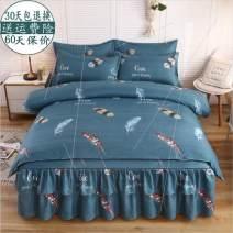 Bedding Set / four piece set / multi piece set cotton Quilting Plants and flowers 128x68 Other / other cotton 4 pieces 40 1.5m (5 ft) bed, 1.8m (6 ft) bed, 2.0m (6.6 ft) bed Qualified products Simplicity Below 95% cotton Reactive Print