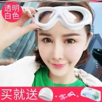 Swimming glasses Other brands For men and women B59534 Antifogging goggles