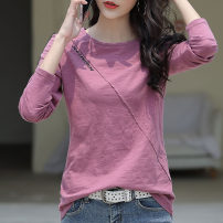 T-shirt White, purple, black, blue S,M,L,XL,2XL,3XL Autumn 2020 Long sleeves Crew neck easy Regular routine commute cotton 96% and above 25-29 years old Korean version originality Letters, solid, stitching ONLY PERTECT 6073# Stitching, thread decoration, embroidery