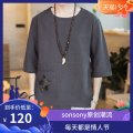 Cosplay men's wear Other men's wear goods in stock Baichangge Over 14 years old 591 dark grey, 591 black, 591 white comic M,L,XL