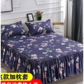 Bed skirt Bed skirt + Pillowcase] 1 . 8x2 . 2 meters , Bed skirt + Pillowcase] 1 . 8x2m , Bed skirt + Pillowcase] 1 . 5x2m , Bed skirt + Pillow case] 2x2 . 2 meters , Bed skirt + Pillow case] 1x2m Others Other / other Others