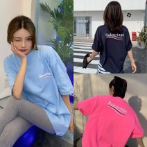 Cosplay women's wear jacket goods in stock Over 14 years old 21 new color phosphor, 21 new color fluorescein, white, Navy, black, light green, blue, haze blue, please contact customer service for other styles original XS,S,M,L,XL Tagkita / she and others -