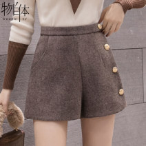 Casual pants Off white, black, brown S,M,L,XL,2XL Winter 2020 shorts Straight pants High waist commute routine 2020CZ1655 Thing in itself Korean version pocket
