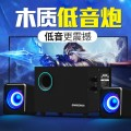 Multimedia speaker Two point one other Chinese Mainland Other / other Standard version [3D shock sound + bass adjustment |], glare version [3D shock sound + bass adjustment^` brand new National joint guarantee XWO9215