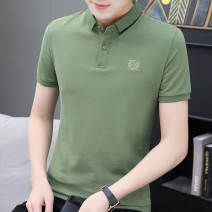 Polo shirt Li Ning VIP Youth fashion routine White, black, green M,2XL,XL,3XL,L,4XL Extra wide go to work summer Short sleeve 6019-1 Basic public routine youth Cotton 70% polyester 27% polyurethane elastic fiber (spandex) 3% Solid color cotton other Embroidery