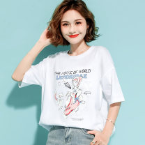 T-shirt white M,L,XL,2XL Summer 2021 Long sleeves Crew neck easy Regular routine commute cotton 96% and above 18-24 years old Korean version other 1XS256