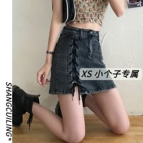 skirt Summer 2021 S M L XS Blue black Short skirt commute High waist skirt Solid color Type A 18-24 years old More than 95% other Shang Cuiling other Korean version Other 100% Pure e-commerce (online only)