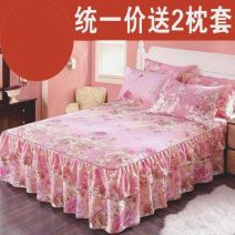 Bed skirt 2 pillow cases for bed skirt 2x2.2m, 2 pillow cases for bed skirt 1.8x2.2m, 2 pillow cases for bed skirt 1.8x2m, 2 pillow cases for bed skirt 1.5X2m and 2 pillow cases for bed skirt 1.2x2m cotton Other / other Plants and flowers First Grade