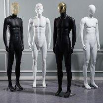 Fashion model Men's white, men's black, men's white hair Other / other Plastic See description fold Official standard
