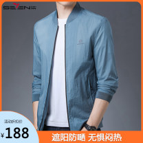 Jacket Seven brand men's wear Fashion City 170,175,180,185,190,195 thin standard Other leisure summer QP - N8806 Polyester 100% Long sleeves Wear out Baseball collar tide youth routine Zipper placket 2021 Rib hem No iron treatment Closing sleeve Solid color Zipper bag