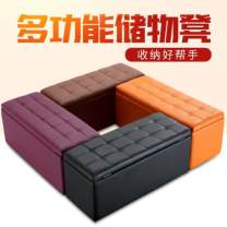 Storage stool Gray, black, orange, red, lemon yellow, green, blue, purple, coffee, light brown, off white, black and white, rose red, pink See description 40*40,60*40,80*40,100*40,120*40,150*40,120*60 See description Rectangular surface Leatherwear wood no 150kg European style public yes bedroom