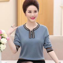 Sweater Crew neck Other / other Socket M. L, XL, XXL, XXXL, large XL
