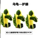 Ski protection China T30-2 elbow protectors, f21-2 knee protectors, l14-1 hip protectors, e79 hip protectors + 2 knee protectors, P13 hip protectors + 2 knee protectors + 2 elbow protectors skiing Q29210 S,M,L