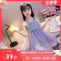 Dress Purple, red, orange female Other / other Size 110 (recommended height 95-105), Size 120 (recommended height 105-115), Size 130 (recommended height 115-125), size 140 (recommended height 125-135), size 150 (recommended height 135-145), size 160 (recommended height 145-155) Other 100% summer