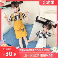 other Black and white stripe (top), white suspender skirt suit, yellow suspender skirt suit Other / other The recommended height is 105cm for Size 110, 115cm for Size 120, 125cm for Size 130, 135cm for size 140, 145cm for size 150 and 155cm for size 160