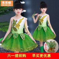 Children's performance clothes There are safety pants in the skirt, headdress, hand flower shoe cover and men's chorus suit female 100cm 110cm 120cm 130cm 140cm 150cm 160cm Yindai Class B YX-001 other Polyester 90% other 10% other Summer 2021 other