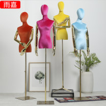Fashion model Jiangsu Province Other / other other Support structure Korean style YJ-caise1 Fashion / clothing Up and down Official standard