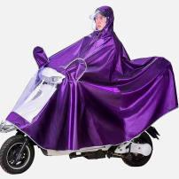 Poncho / raincoat Plastic Average size Motorcycle / battery car poncho