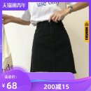 skirt Summer 2021 S,M,L,XL black longuette commute A-line skirt Solid color Type A 18-24 years old 9185# Denim Dream of pure Korea other