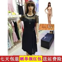 Fashion model Beijing Plastic Others Countryside Fashion / clothing Disassembly Official standard other