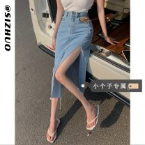skirt Summer 2021 XS S M L Blue (Collection Plus priority delivery) black (Collection Plus priority delivery) Mid length dress commute High waist A-line skirt Solid color Type A 18-24 years old 5135# More than 95% Si Zhuo other Korean version Other 100% Pure e-commerce (online only)