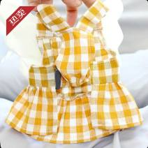 Pet clothing / raincoat currency Dress For XXL, 10-14 kg is recommended for 38cm, for s, 1-2 kg for 20cm, 3-4 kg for m, 5-6 kg for L and 7-9 kg for XL other princess Red, yellow