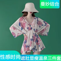 Split swimsuit Pear flower begonia, collection plus purchase priority delivery M,L,XL,XXL,XXXL Skirt split swimsuit Steel strap breast pad female V-neck