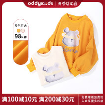Sweater / sweater Strange bear Off white, yellow neutral 110cm,120cm,130cm,140cm spring and autumn nothing leisure time Socket routine No model cotton Cartoon animation Cotton liner