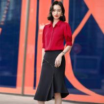 Professional dress suit S,M,L,XL,XXL,XXXL,4XL White suit, red suit, apricot suit, pink suit Summer 2021 shirt A-line skirt MAJE BRIAN