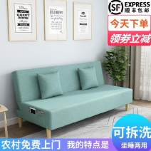 Fabric sofa adult no Dark gray, dark blue, light blue, light gray, red, khaki, purple, pink, blue gray, dark coffee, grass green, orange, mint green hemp Simple and modern Pack up Other / other See description yes Sponge no Economic type Guangdong Province multi-function