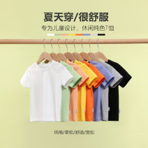 T-shirt White, yellow, purple, green, black, gray, light brown A 80cm,120cm,150cm,130cm,140cm,100cm,160cm,90cm,110cm neutral summer Short sleeve Crew neck solar system There are models in the real shooting Pure cotton (100% cotton content) Solid color Cotton 100% Class B