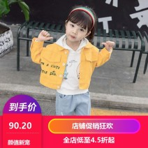 suit Other / other I16 - yellow coat + sweater + jeans, f72 - pink coat + sweater + jeans, o60 - violet coat + sweater + jeans The recommended height is 70-80cm for 80, 80-90cm for 90, 90-100cm for 100, 100-110cm for 110, 110-120cm for 120 and 120-130cm for 130 female spring and autumn leisure time