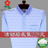 T-shirt Business gentleman Blue, gray, red thin 165/84A,170/88,175/92A,180/96A,185/100A,190/104A Montagut / montejiao Short sleeve Lapel easy daily summer middle age routine Business Casual 2021 stripe pocket mulberry silk No iron treatment International brands