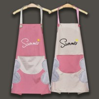 apron Sleeveless apron waterproof Personal washing / cleaning / care Average size D45798 Other brands yes