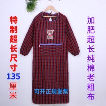 apron Sleeve apron antifouling Korean version pure cotton Personal washing / cleaning / care One size fits all 157217495163659 public Yinchuangju yes Cartoon