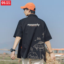 shirt Semir / SEMA Youth fashion routine Windsor collar Long sleeves Extra wide Travel? Four seasons A346-H1559 teenagers tide 2021 stripe Plaid tie-dyed wool kick pleat shape memory  M,L,XL,XXL White, black, men's and women's wear of official flagship store of Senma