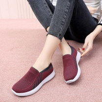 Low top shoes 35 36 37 38 39 40 Round head Textile Flat bottom Flat heel (1cm or less) Midmouth No interior Spring 2021 Trochanter leisure time Injection pressure shoes Youth (18-40 years old) Color matching rubber Single shoes cloth leisure time F22 Pure e-commerce (online only)