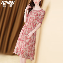 Dress Summer 2021 Decor S M L XL XXL Mid length dress singleton  Short sleeve commute Crew neck middle-waisted Decor Socket A-line skirt routine Others 35-39 years old Type A Mingsi lady Lace up printing M20S11670 More than 95% Silk and satin silk Mulberry silk 100% Pure e-commerce (online only)