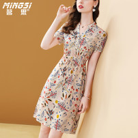 Dress Summer 2021 Decor S M L XL XXL Mid length dress singleton  Short sleeve commute other middle-waisted Socket A-line skirt routine Others 35-39 years old Type A Mingsi lady Lace up button print More than 95% Crepe de Chine silk Mulberry silk 100% Pure e-commerce (online only)